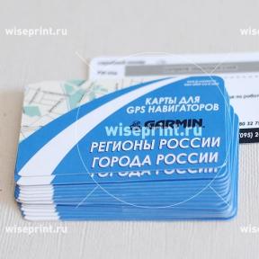 Карточки оплаты услуг контент провайдера