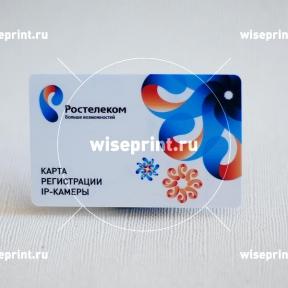 идентификационные карточки
