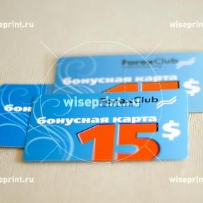 идентификационная карточка