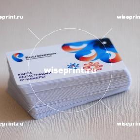 карточки онлайн регистрации