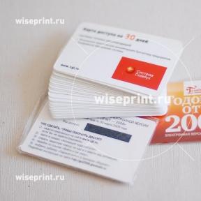 карты интернет регистрации