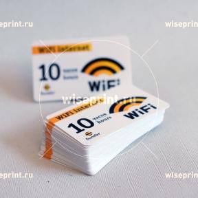 WiFi карта