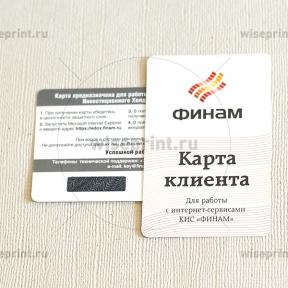 ламинированные скрейч карточки