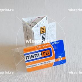карточки с вложением буклетика