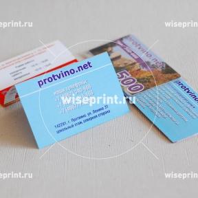 карточки с буклетиком-вложением
