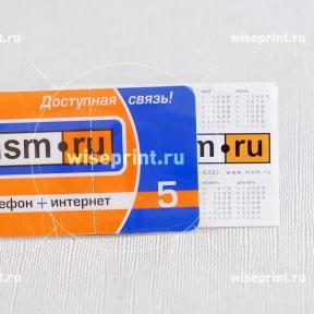 карточки с вложением буклета
