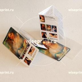 карты с вложением буклетика