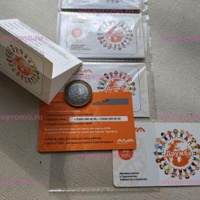 скретч карта в упаковке с вложением