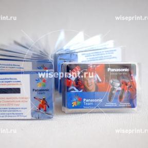 Карточки с индивидуальной упаковкой