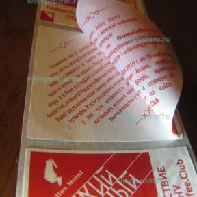 этикетка книжка, наклейка книжка